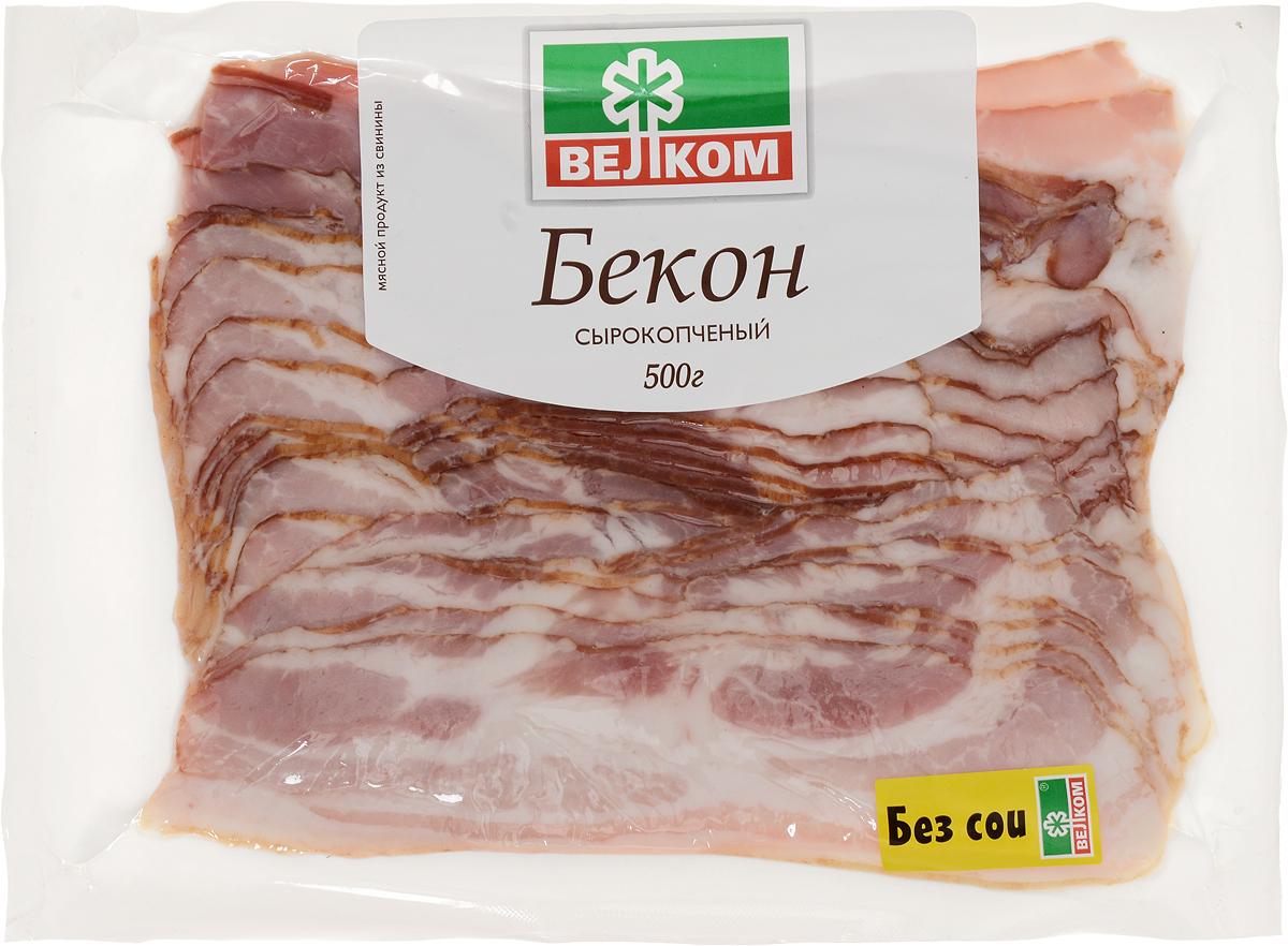 Велком Бекон сырокопченый, 500 г70978Каждый кусочек этого изысканного деликатеса – настоящее наслаждение для истинных гурманов. Изготовлен из охлажденной свинины, подкопченной на натуральных опилках, придающих продукту такой нежный аромат и вкус. Тоненькие ломтики прямо тают во рту, доставляя максимум удовольствия тем, кто ценит натуральные продукты самого высшего качества.