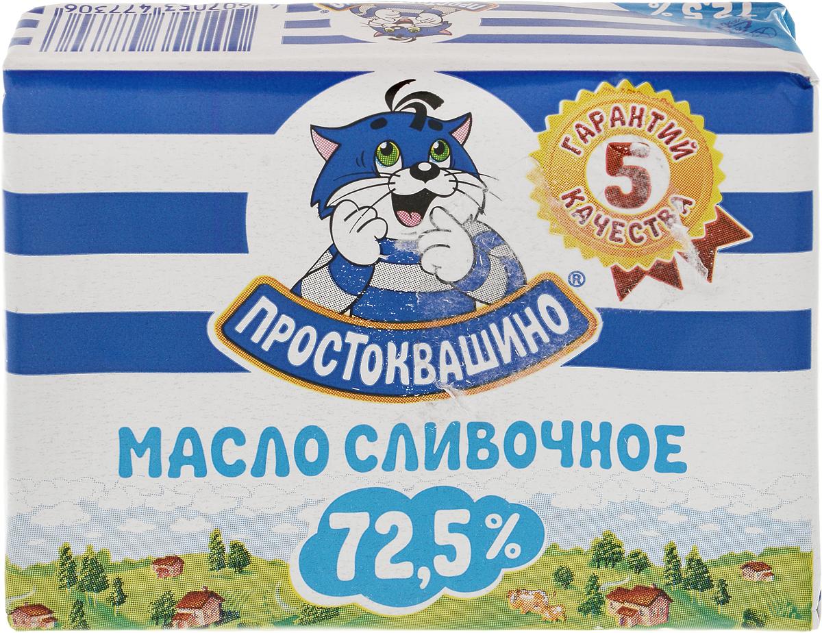 Простоквашино Масло сливочное Крестьянское 72,5%, 180 г