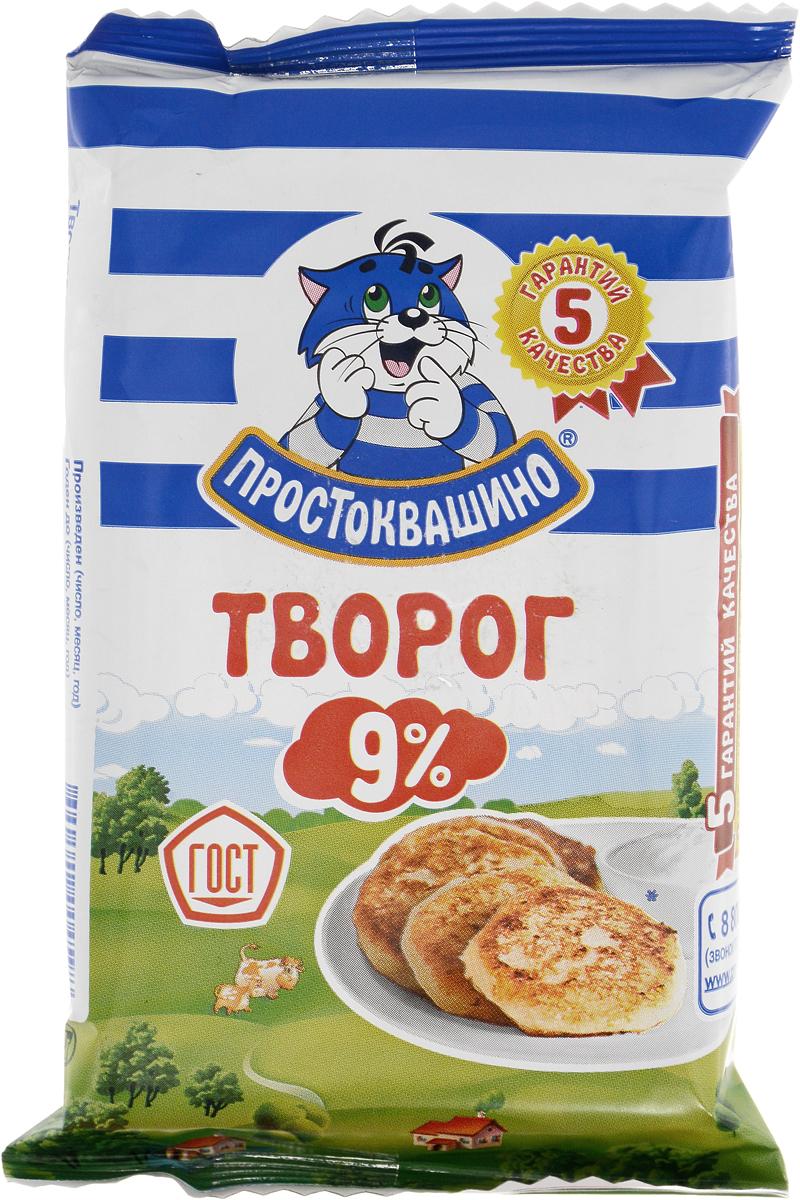 Простоквашино Творог 9% Традиционный, 180 г простоквашино творог мягкий с вареной сгущенкой 100 г