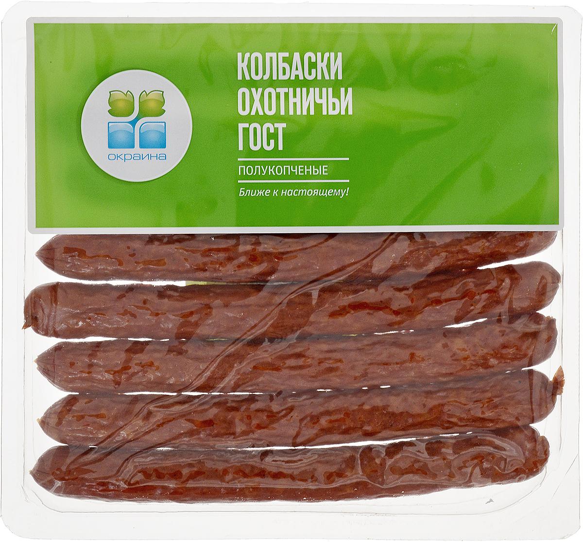 Окраина колбаски полукопченые в натуральной оболочке, 320 г