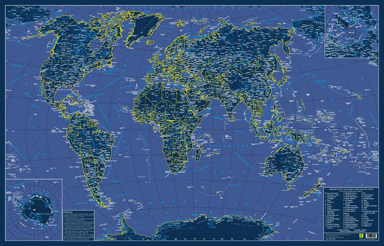 Карта мира. Светящаяся в темноте (в подарочном тубусе)