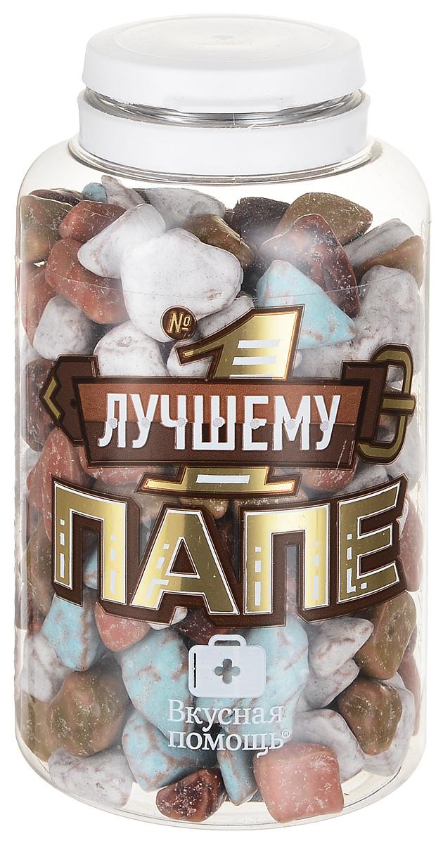 Вкусная помощь Конфеты Лучшему папе. Сладкие камушки, 215 г вкусная помощь сахарная вата снег 30 г