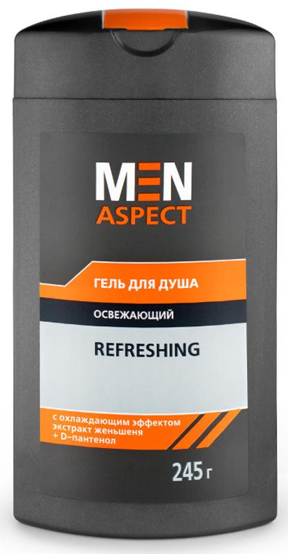 Modum Гель для душа Освежающий Men Aspect, 245 гE116-402Густая пена с легким охлаждающим действием ментола хорошо очищает кожу, заряжая вас бодростью и энергией. Благодаря D-пантенолу гель поддерживает нормальный уровень увлажнения кожи. Экстракт женьшеня тонизирует, ускоряет регенерацию клеток, регулирует водно-солевой и белковый баланс кожи, оказывает заживляющее и бактерицидное действие.