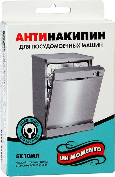 Специальное чистящее средство Un Momento, для посудомоечных машин, 5 x 10 мл таблетки для посудомоечных машин snowter 5 в 1 16 шт x 20 г