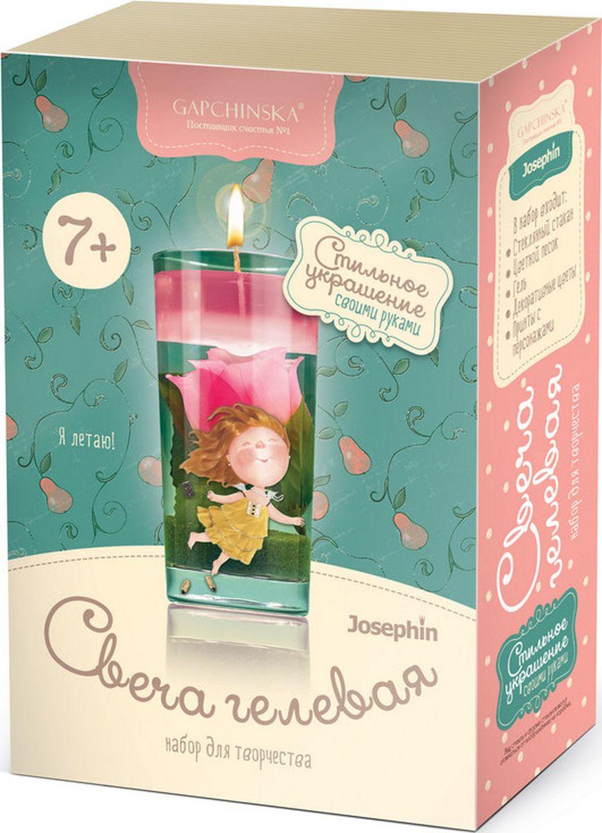 Gapchinska Набор для изготовления свечей Я летаю!