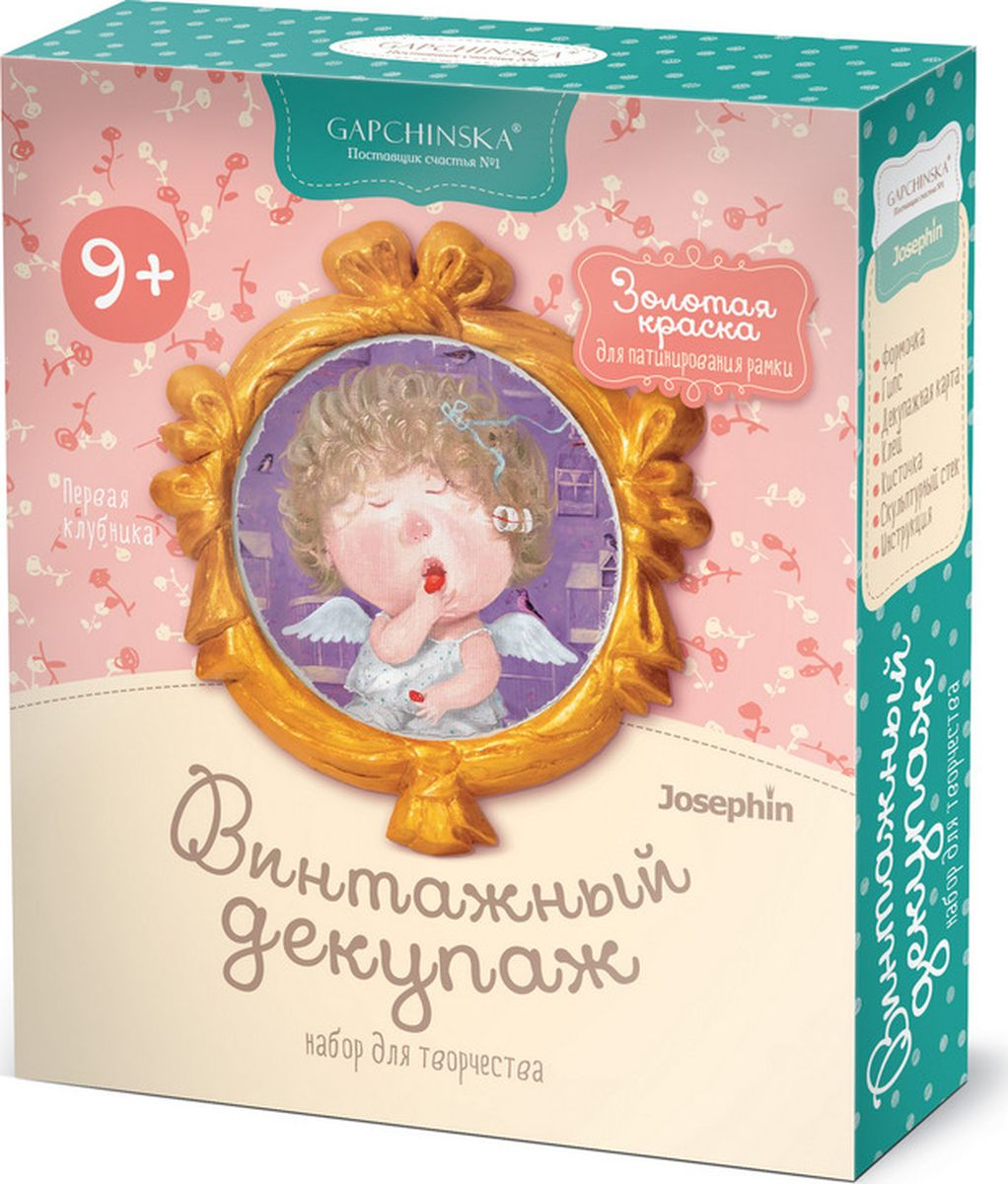 Gapchinska Декупаж Первая клубника