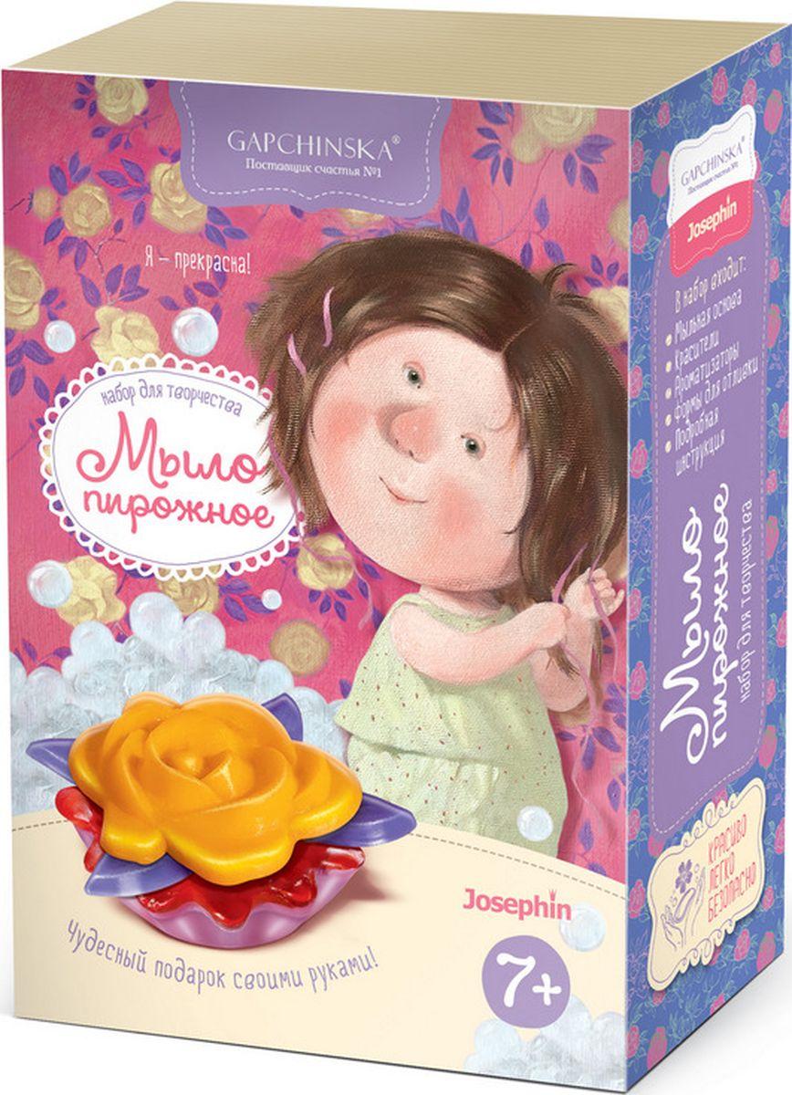 Gapchinska Набор для изготовления мыла Я-прекрасна!