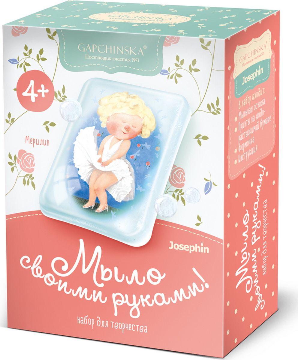 Gapchinska Набор для изготовления мыла Мэрилин