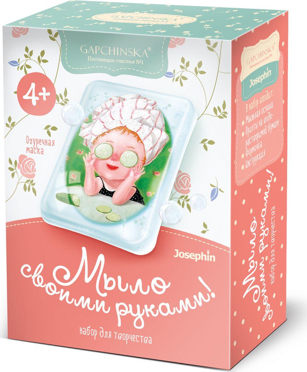 Gapchinska Набор для изготовления мыла Огуречная маска