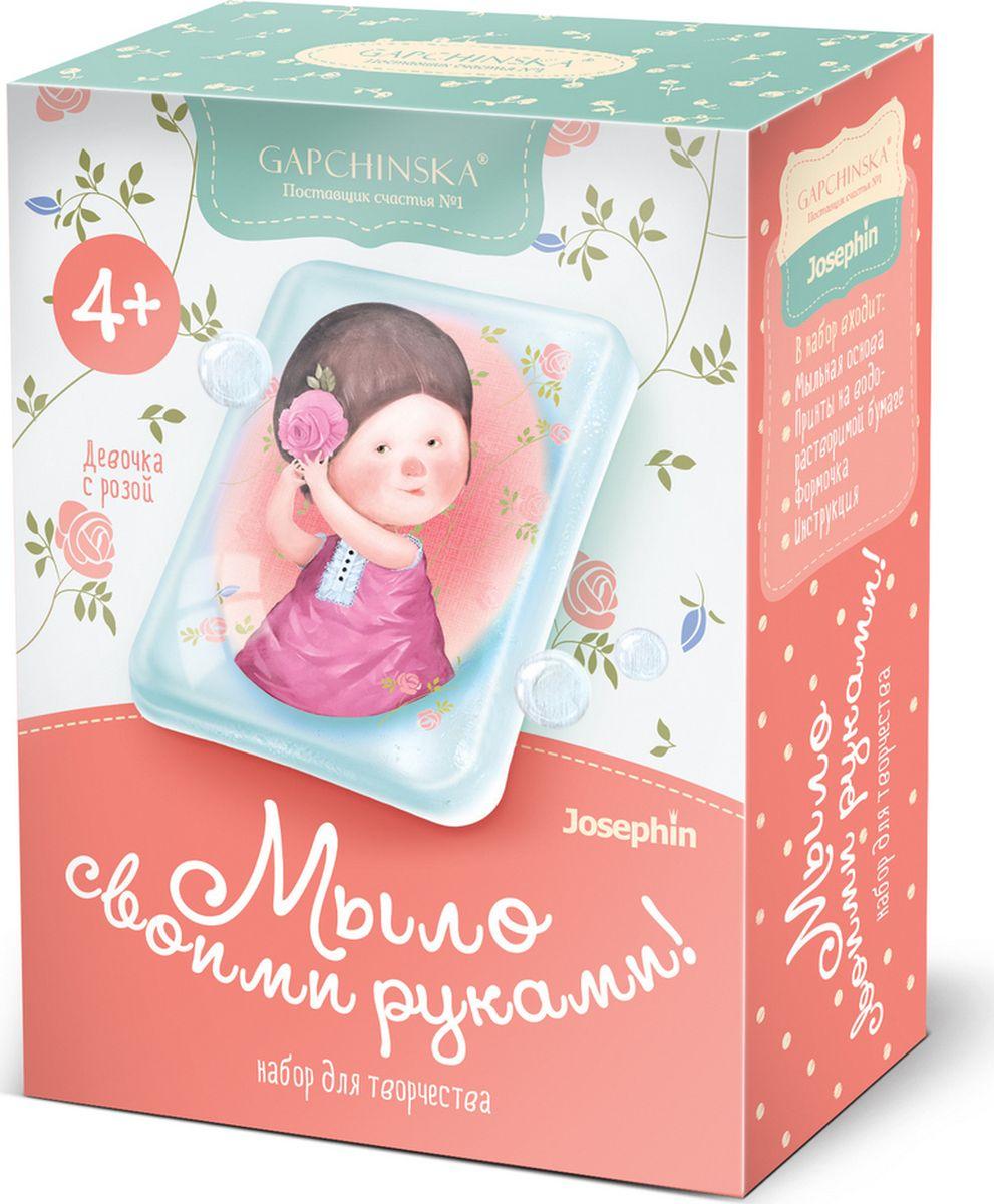 Gapchinska Набор для изготовления мыла Девушка с розой