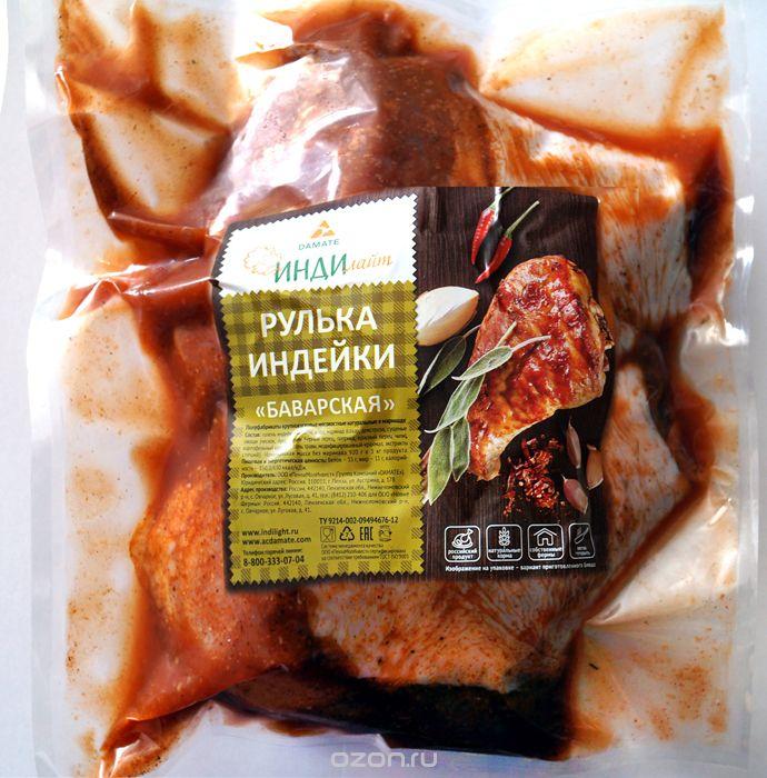 Индилайт Рулька индейки Баварская охлажденная, 1 кг347_2Требует тепловой кулинарной обработки. Постное, диетическое, большое содержание витаминов и минералов. Высокое содержание белка. Гипоаллергенное.