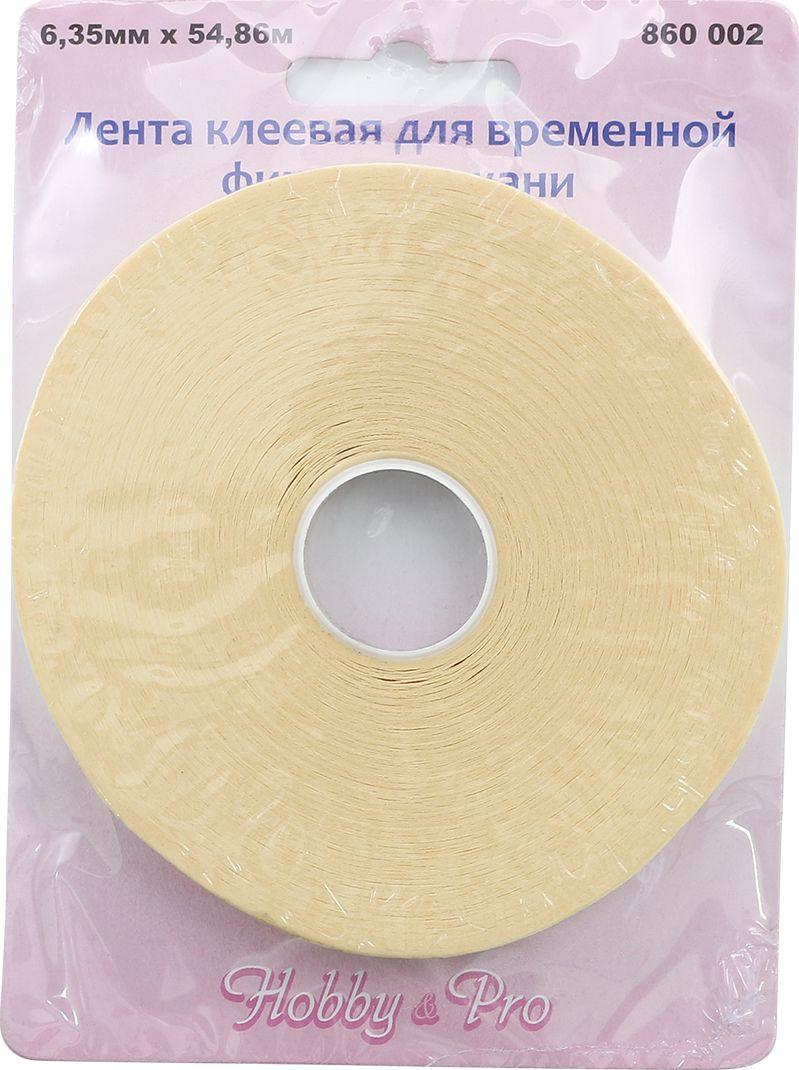 Лента клеевая Hobby & Pro, для временной фиксации ткани, длина 54,86 м7712834Позволяет скрепить лоскуты и детали кроя перед наложением строчки или стежков.Материал: бумага, клей.Ширина ленты: 6,35 мм.Длина: 54,86 м.