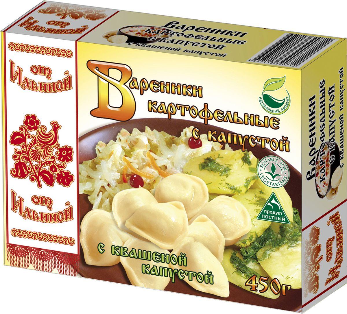 От Ильиной Вареники с картофелем и квашеной капустой, 450 г От Ильиной