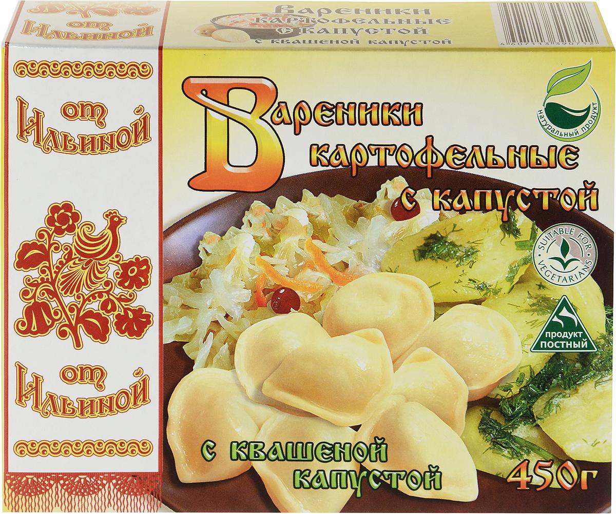 От Ильиной Вареники с картофелем и квашеной капустой, 450 г самые вкусные пирожки с капустой где в петербурге