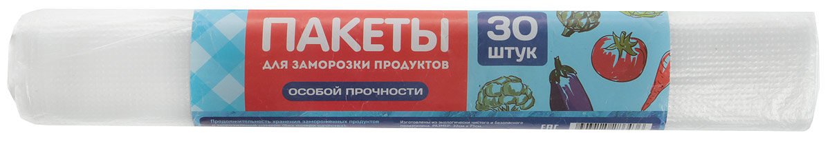 Пакеты для замораживания Домашний Сундук, повышенной прочности, цвет: прозрачный, 30 шт