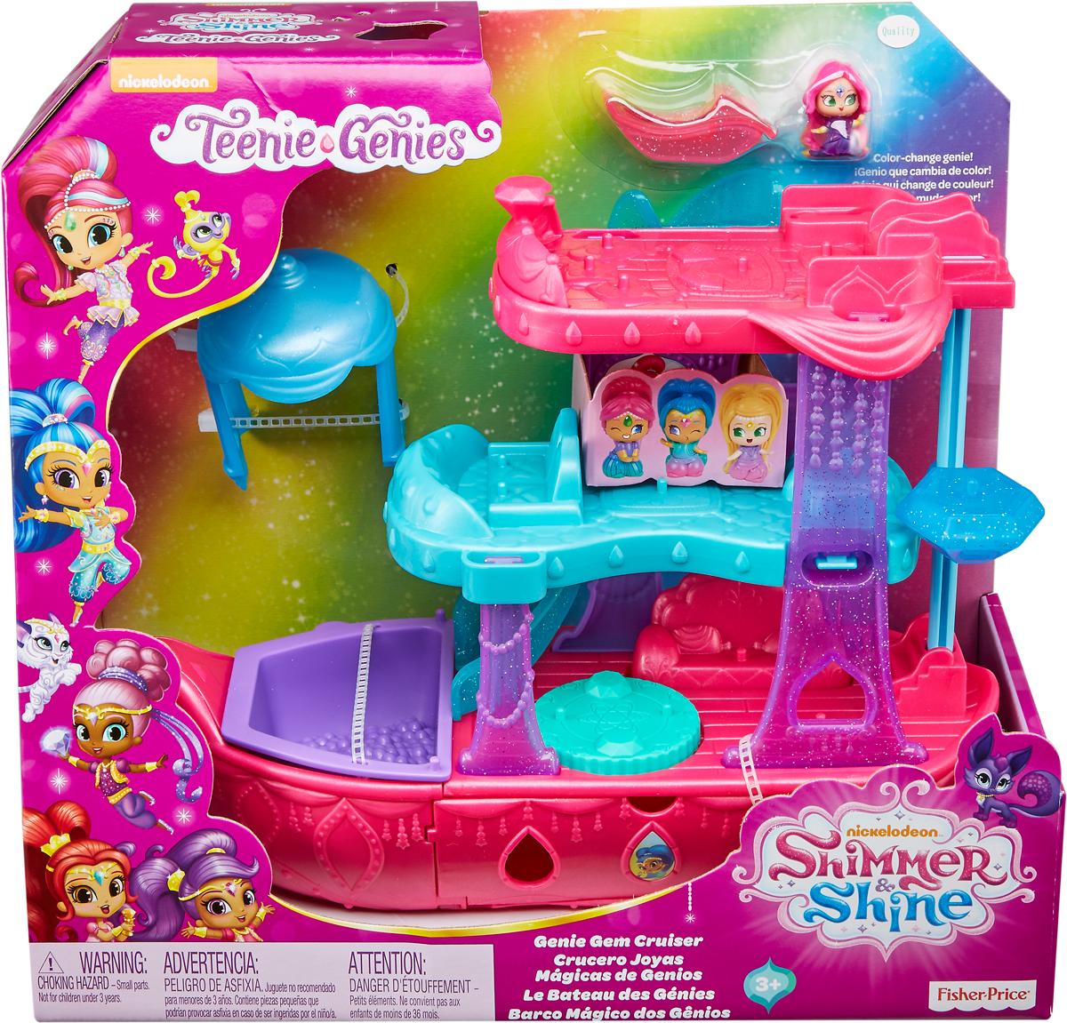 Shimmer & Shine Игровой набор Лодочка для джинников - Игровые наборы