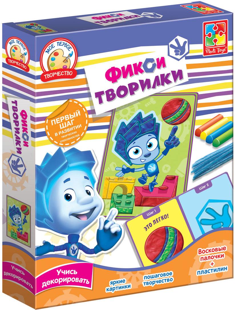 Vladi Toys Набор для творчества Фикси-творилки Нолик -  Пластилин