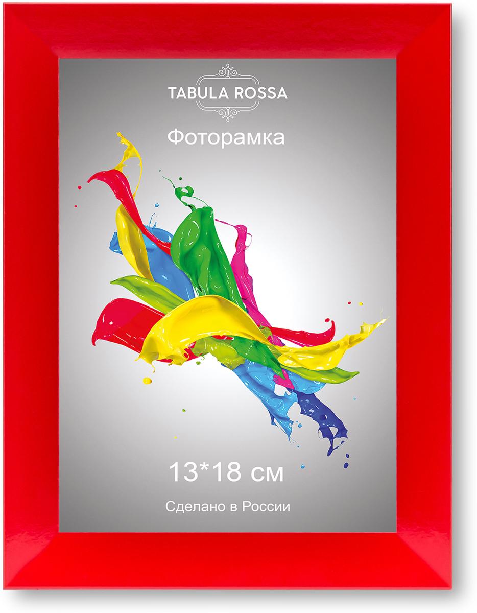 Фоторамка Tabula Rossa, цвет: красный, 13 x 18 см. ТР 5461 nioxin scalp treatment system 3 питательная маска система 3 200 мл