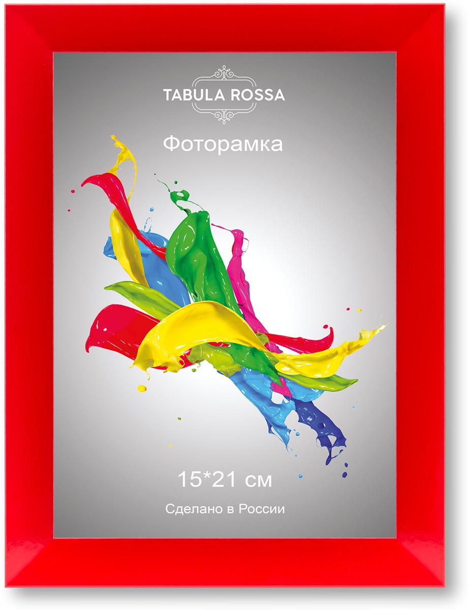 Фоторамка Tabula Rossa, цвет: красный, 15 x 21 см. ТР 5462
