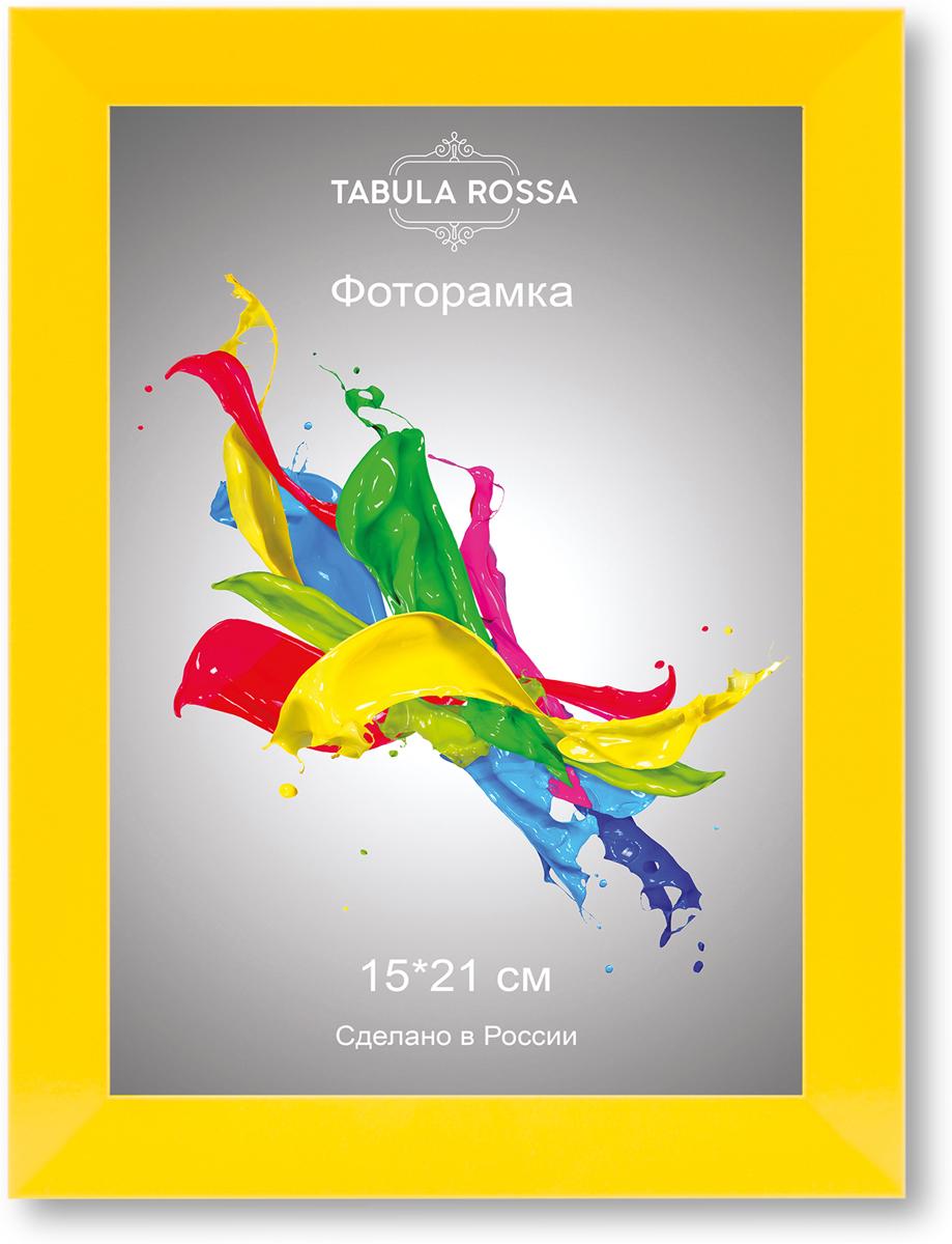 Фоторамка Tabula Rossa, цвет: желтый, 15 x 21 см. ТР 5469