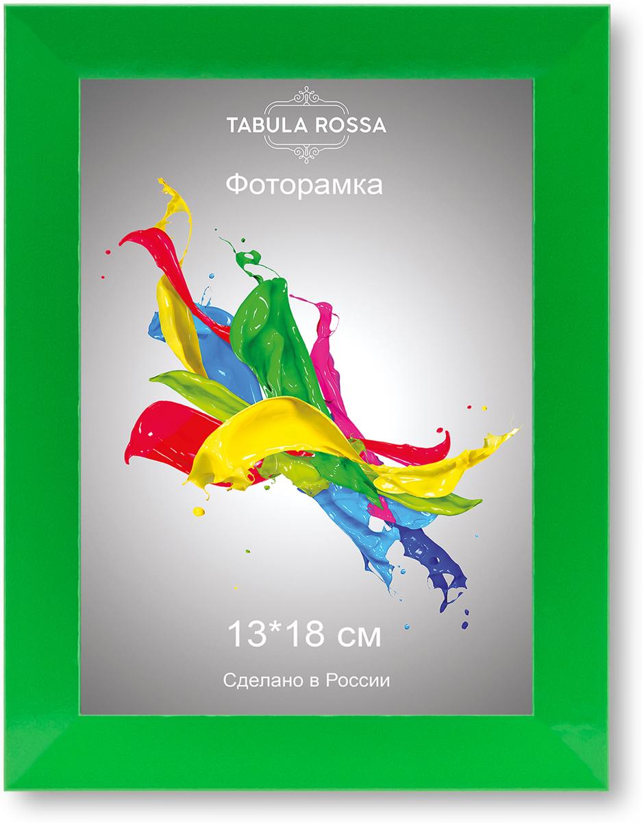 Фоторамка Tabula Rossa, цвет: зеленый, 13 x 18 см. ТР 5475 фоторамка tabula rossa цвет желтый 21 x 30 см тр 5470