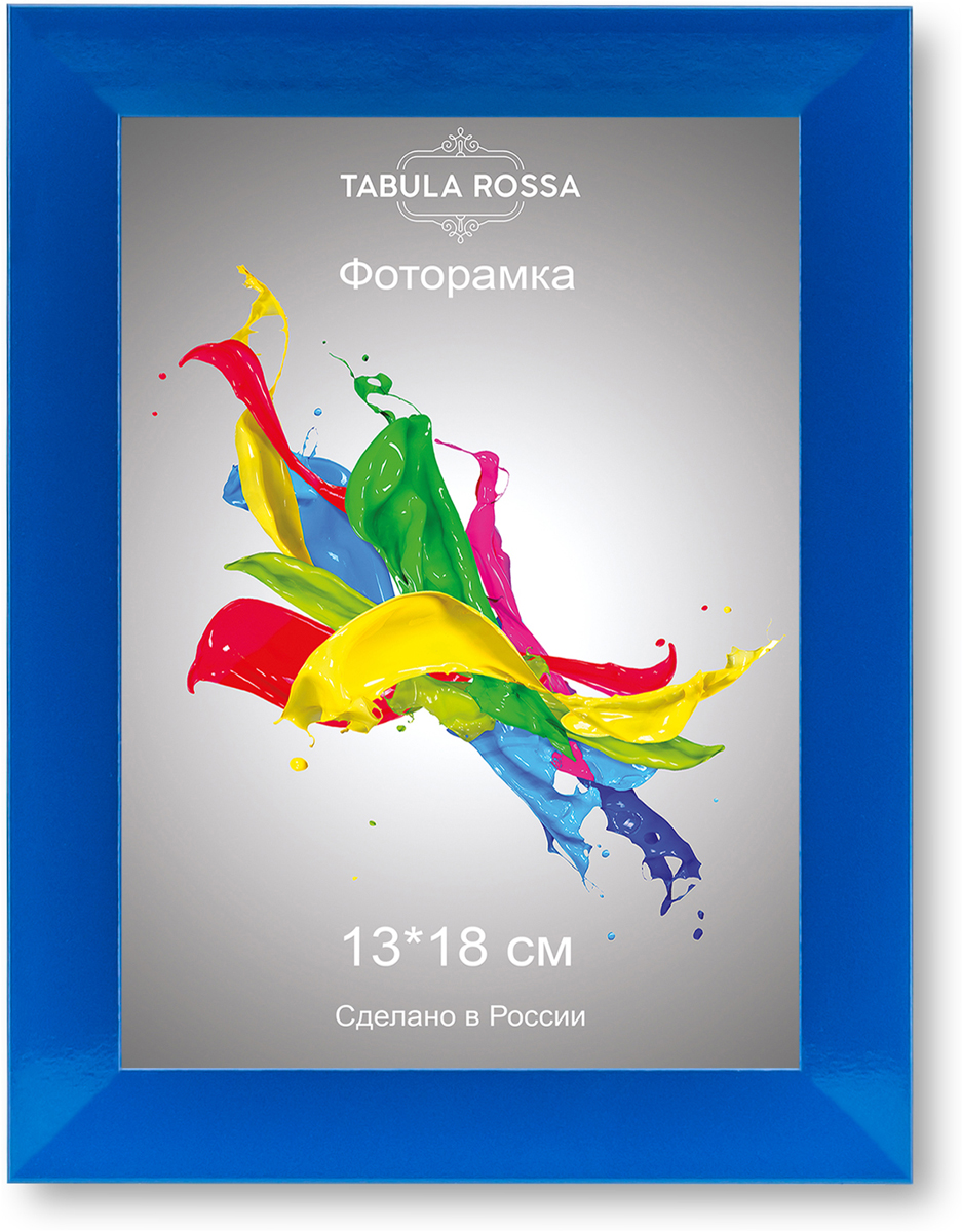 Фоторамка Tabula Rossa, цвет: синий, 13 x 18 см. ТР 5482ТР 5482