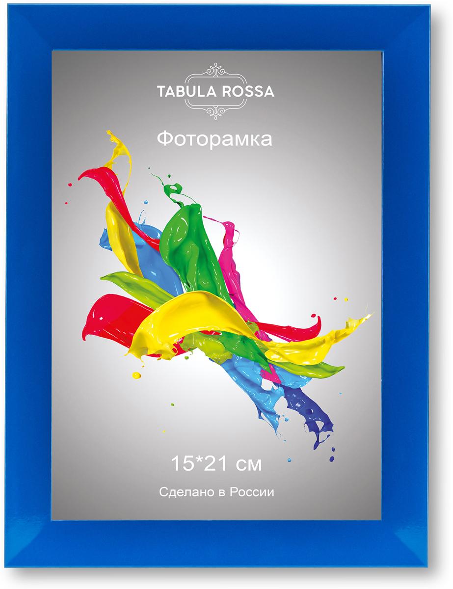 Фоторамка Tabula Rossa, цвет: синий, 15 x 21 см. ТР 5483ТР 5483