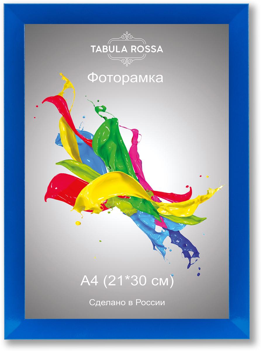 """Фото Фоторамка """"Tabula Rossa"""", цвет: синий, 21 x 30 см. ТР 5484"""