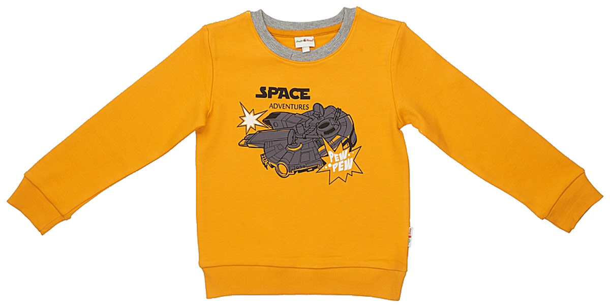 Джемпер для мальчика Frutto Rosso, цвет: желтый. FRB72110. Размер 122 джемперы свитера пуловеры frutto rosso джемпер для мальчика