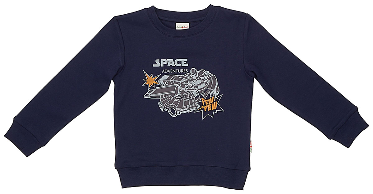 Джемпер для мальчика Frutto Rosso, цвет: темно-синий. FRB72110. Размер 122 джемперы свитера пуловеры frutto rosso джемпер для мальчика
