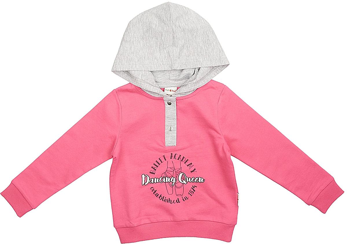 Толстовка для девочки Frutto Rosso, цвет: розовый. FRG72133. Размер 122FRG72133Комфортная толстовка с начесом выполнена из 100% хлопка. Детали: несъемный капюшон, рукава оформлены манжетами, принт выполнен шелкографным способом.