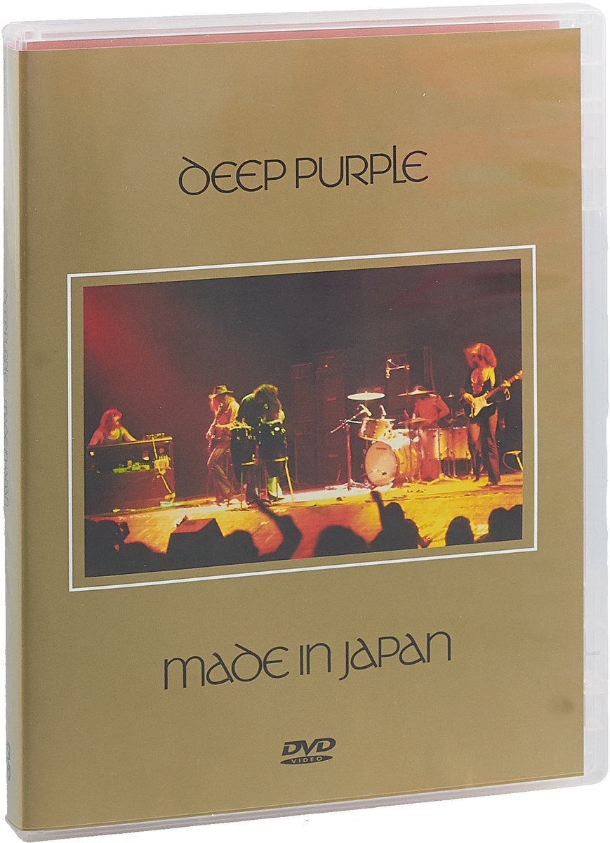 Содержание: 01. Made In Japan02. The Rise Of Deep Purple MK II03. Smoke On The Water (Official Clip)04. The Revolution05. Germany 1972 ( Small Documentary Piece From Boblingen Sporthalle Stuttgart 10th February 1972)06. Smoke On The Water ( Live Clip From Hofstra University 29th May 1973)