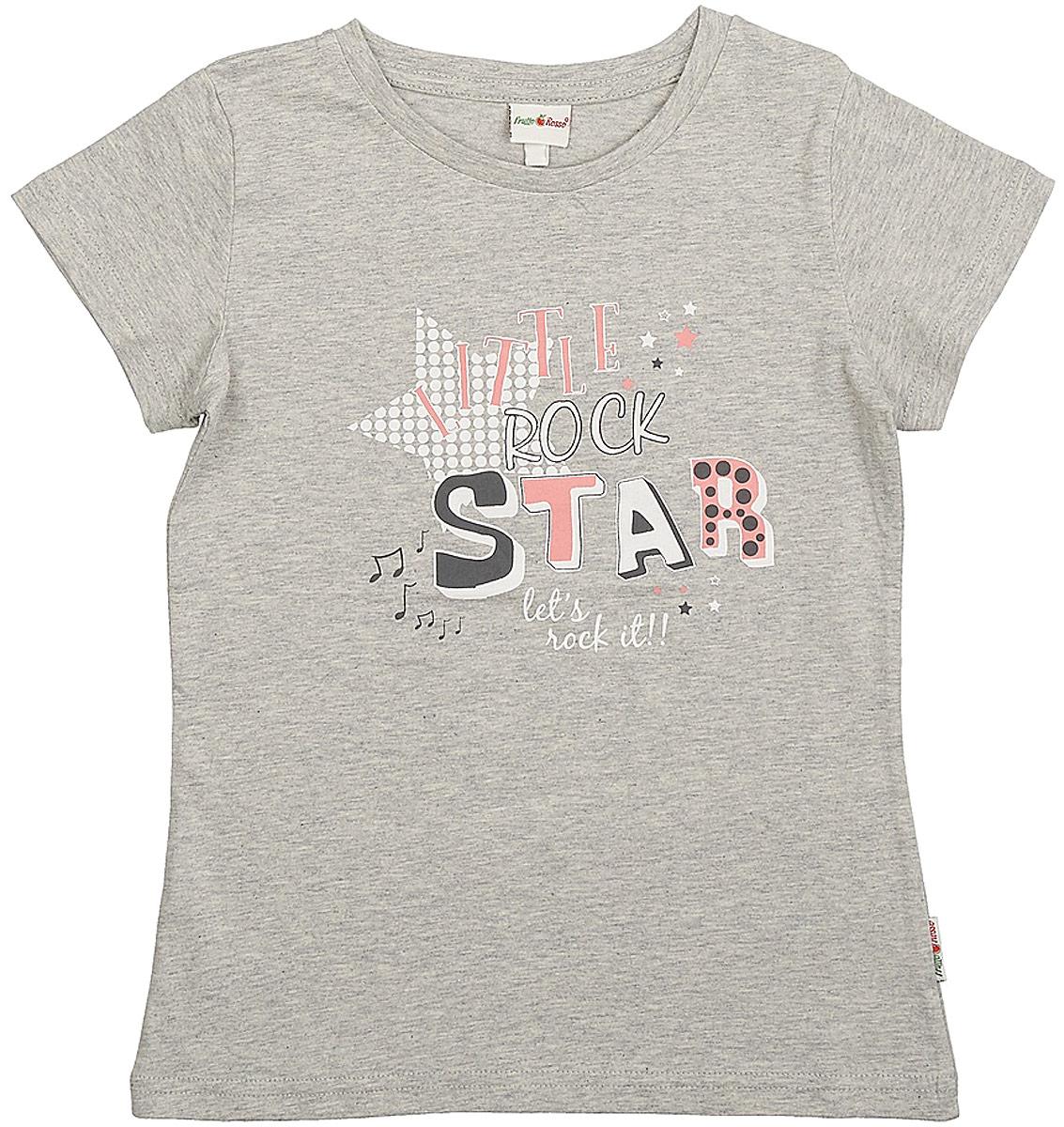 Футболка для девочки Frutto Rosso, цвет: светло-серый меланж. FRG72156 . Размер 152 куртка утепленная sela sela se001ewurp14