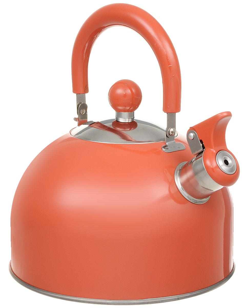 Чайник Travola, со свистком, цвет: оранжевый, 2,5 л gipfel чайник для кипячения воды visit 2 7 л