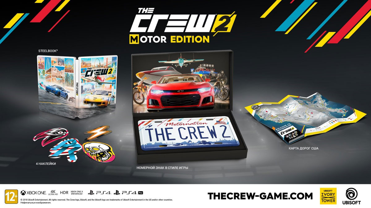Zakazat.ru The Crew 2: Motor Edition (без диска с игрой)