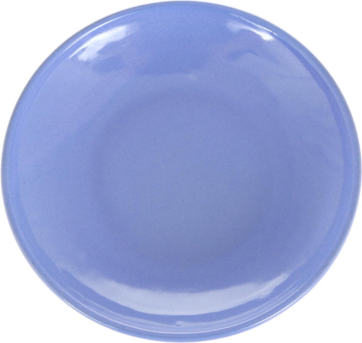 """Блюдце Борисовская керамика """"Радуга"""", цвет: голубой, диаметр 10 см"""
