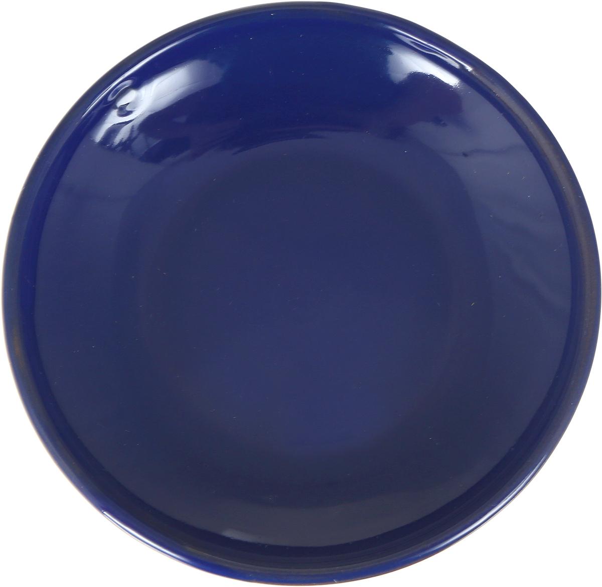 """Блюдце Борисовская керамика """"Радуга"""", цвет: ярко-синий, диаметр 10 см"""