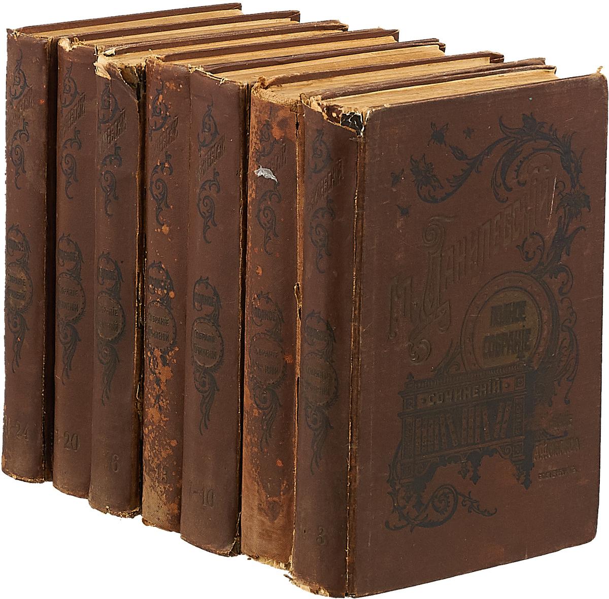 Г. П. Данилевский. Собрание сочинений. В 24 томах (комплект из 7 книг) цена