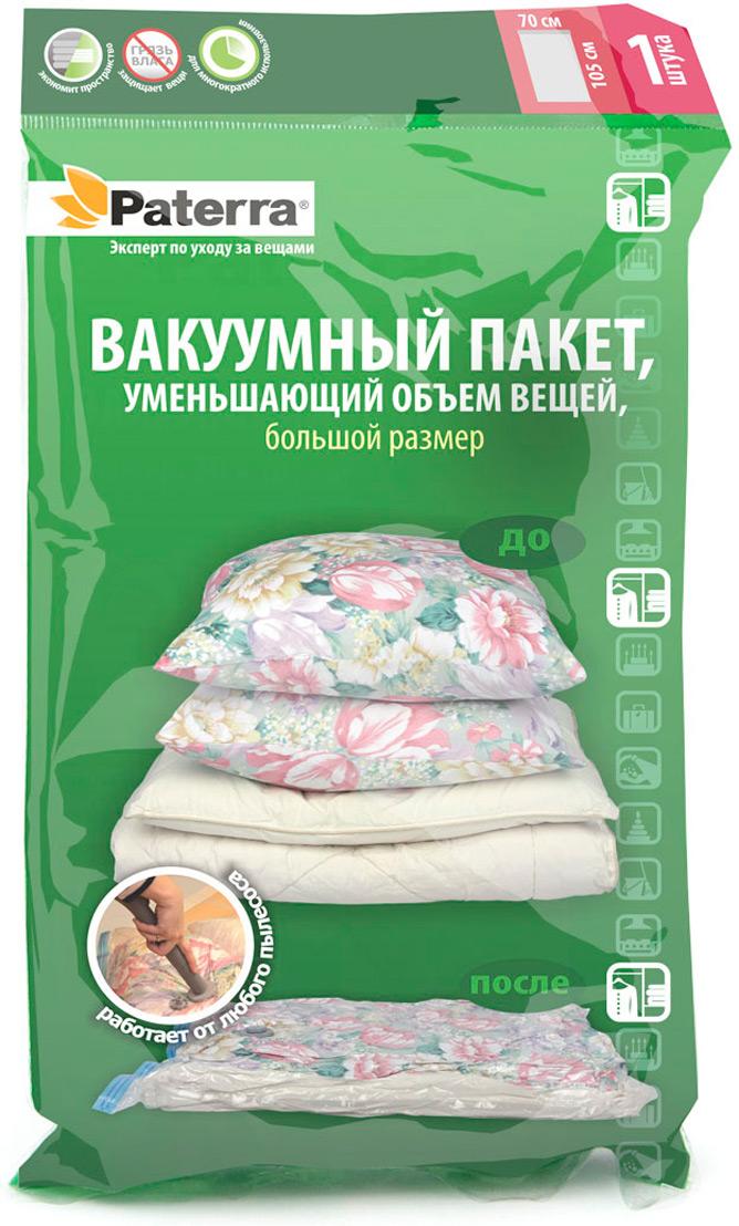 """Вакуумный пакет """"Paterra"""", выполненный из плотного полиэтилентерефталата и полипропилена, предназначен для компактного хранения и перевозки одежды, постельных принадлежностей, мягких игрушек и прочего. Обеспечивает герметичную защиту вещей от влаги, пыли, моли и запаха. Пакет оснащен удобным клапаном и застежкой. Возможно многократное использование пакета. Работает от пылесоса."""