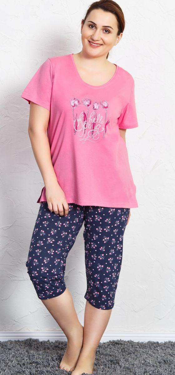Комплект домашний женский Vienetta's Secret, цвет: розовый. 711026 5167. Размер 3XL (54) universal music виниловая пластинка