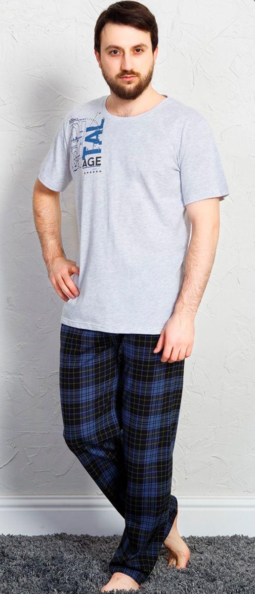 Комплект домашний мужской Vienetta's Secret, цвет: сапфировый. 711075 3285. Размер 4XL (56)