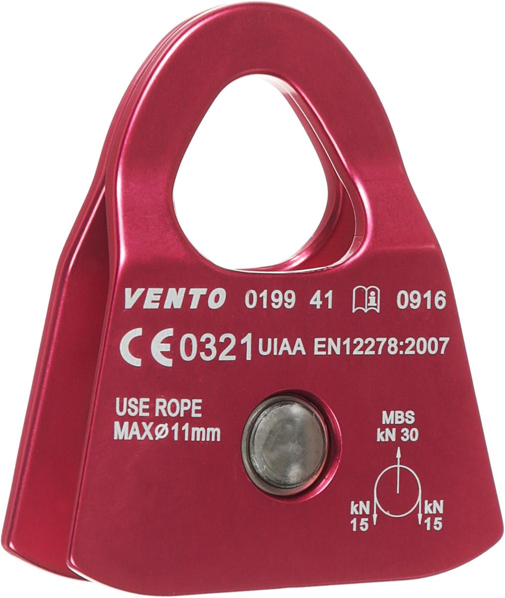 Блок- ролик Vento Соло V2, одинарный, дюраль с подшипником, цвет: розовый