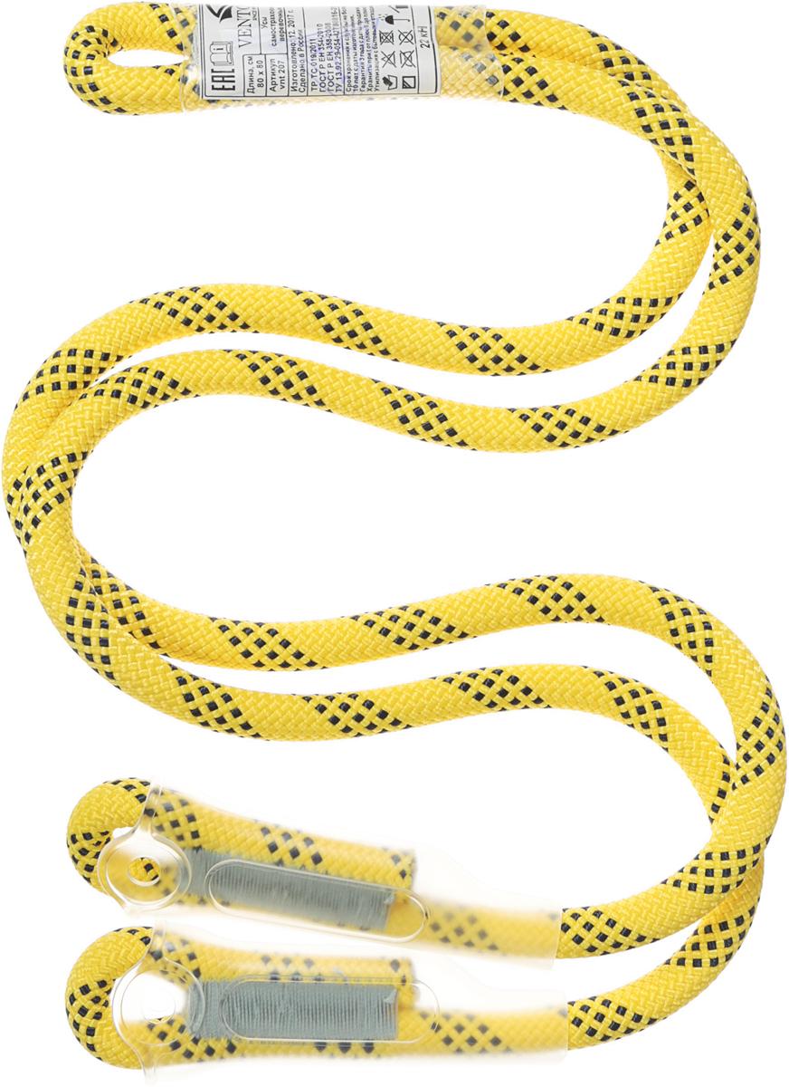 Усы самостраховки веревочные VENTO выполнены из полиамидной веревки диаметром 10–11 мм. Имеют 2 плеча независимой длины. Размеры петель позволяют зафиксировать положение карабина. Усы VENTO крепятся к беседке с помощью карабина.Соответствие: ТР ТС 019/2011, ГОСТ Р ЕН 354-2010, ГОСТ Р ЕН 358-2008Сертификат ЕАС: KZ.7500361.22.01.03052Характеристики:Материал: ПолиамидДлина: 80 и 80 смМасса: 184 г