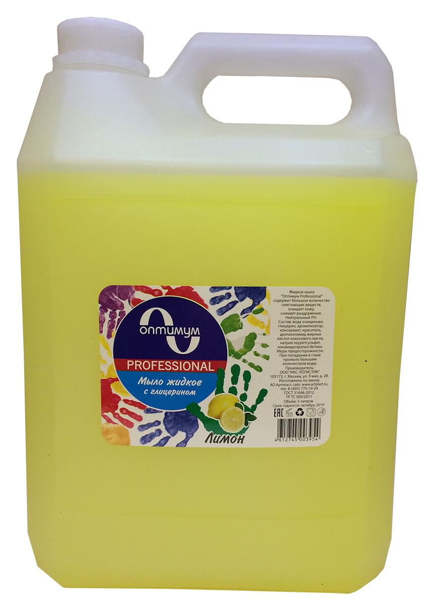 Мыло жидкое Оптимум Professional, с глицерином, с ароматом лимона, 5 л