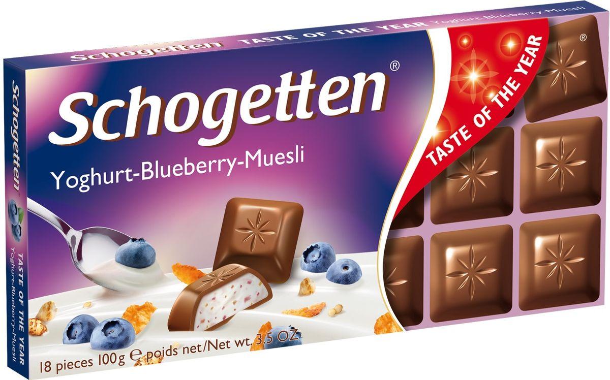 Schogetten Альпийский молочный шоколад с начинкой из обезжиренного йогурта, черники и мюсли, 100 г schogetten caramel brownie молочный шоколад с начинкой из крема брауни печенья с какао и карамелью 100 г