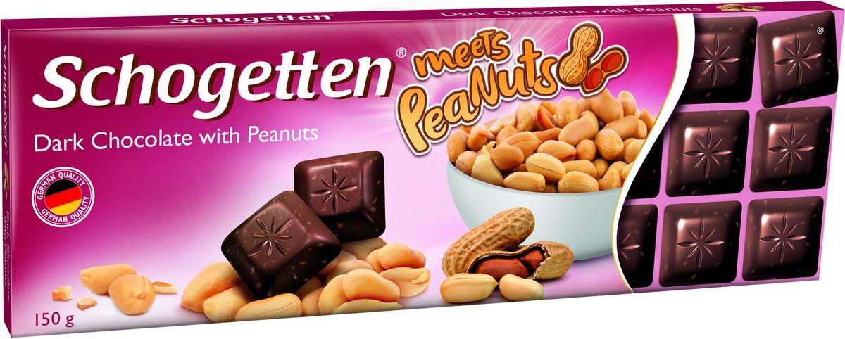 Schogetten Темный шоколад с кусочками обжаренного арахиса, 150 г rich шоколад горький с лаймом 70 г