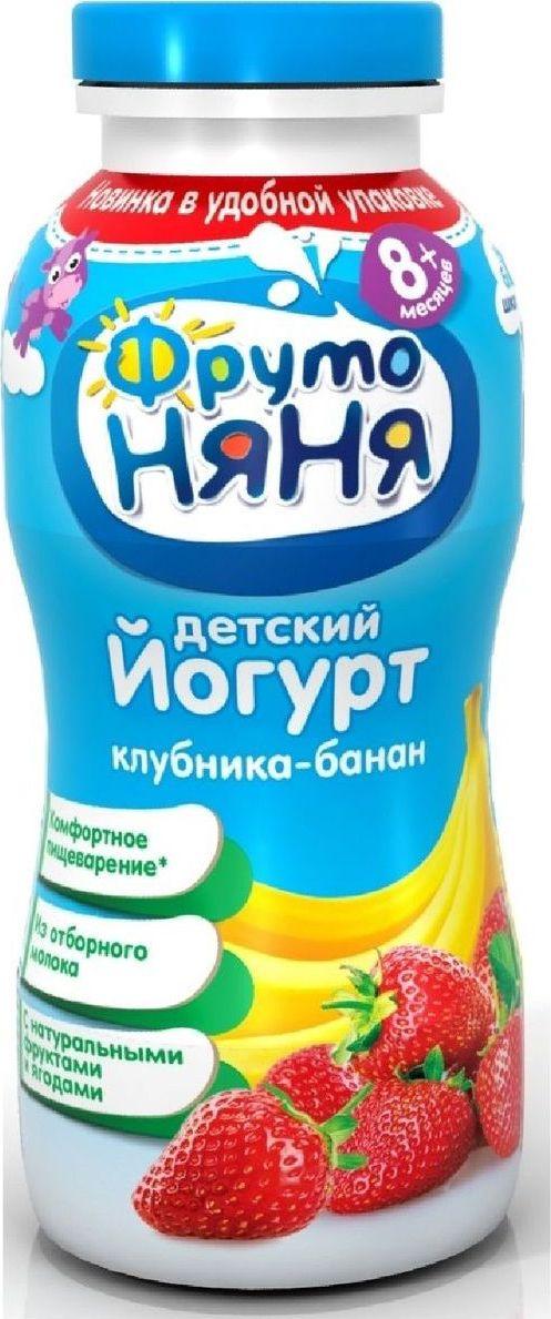 Фрутоняня Йогурт Клубника и банан 2,5%, 200 мл брюки детские play today 368058f малиновый р 74