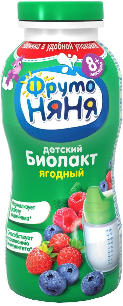 Фрутоняня Биолакт Лесная ягода 2,9%, 200 мл биолакт фрутоняня с сахаром 3 2