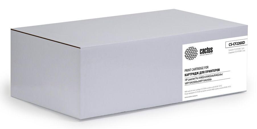 Cactus CS-CF226XD, Black тонер-картридж для HP LJ M402d/M402n/M426dw/M426fdn, 2 шт cactus cs c8543x black тонер картридж для hp lj 9000 9040 9050