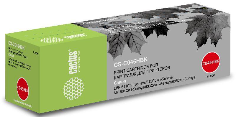 Cactus CS-C045HBK, Black тонер-картридж для Canon LBP 611Cn/613Cdw/631Cn/633Cdw/635Cx cactus cs c041h black тонер картридж для canon lbp 312x